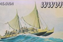 QSL Card Front