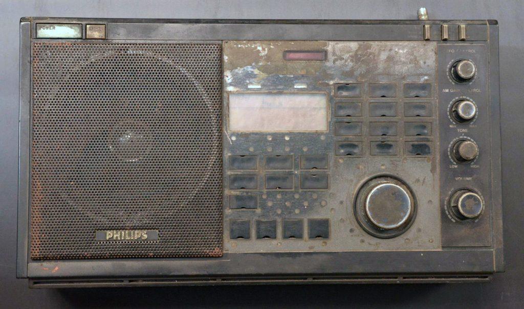 Philips D2935