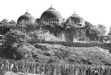 বাবরী মসজিদ